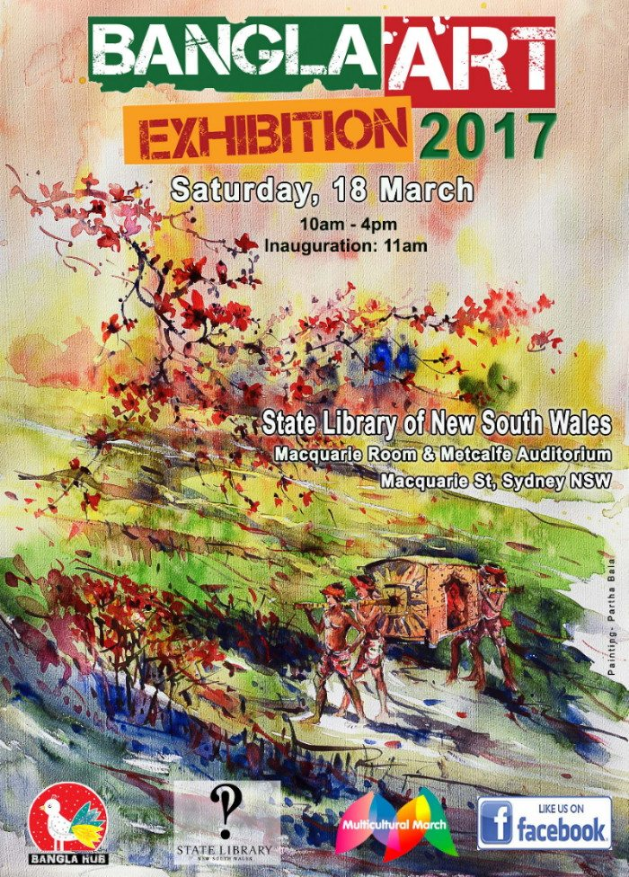 Bangla Art Exhibition Sydney 2017