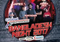 🎶 Bangladesh Night 2017, SYDNEY