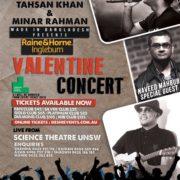 Valentine_bangla