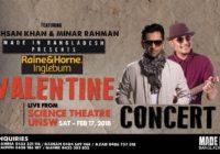 VALENTINE Concert > TAHSAN & MINAR    Sydney