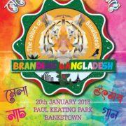 Branding bangladesh