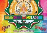 The Colors Of Bangladesh    Bankstown Festival