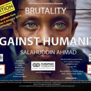 brutality againist Huminity exihition
