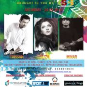 bangladesh musical night melbourne