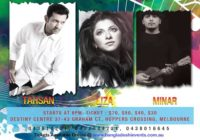 Bangladeshi Musical Night || Melbourne