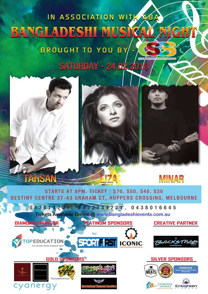 Bangladeshi Musical Night || Melbourne