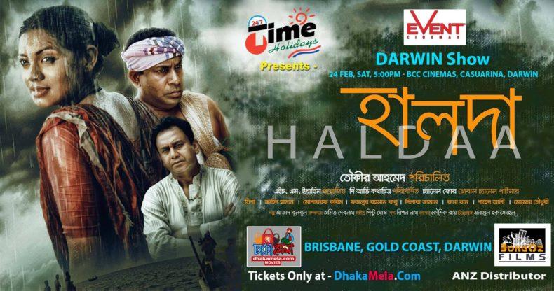 HALDAA Movie screening || Darwin