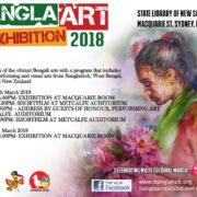 Bangla Art 2018