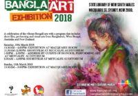 Bangla Art Exhibition 2018    Sydney