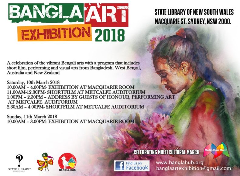 Bangla Art Exhibition 2018 || Sydney