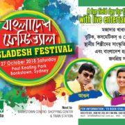 Bangladesh-Festival-2018