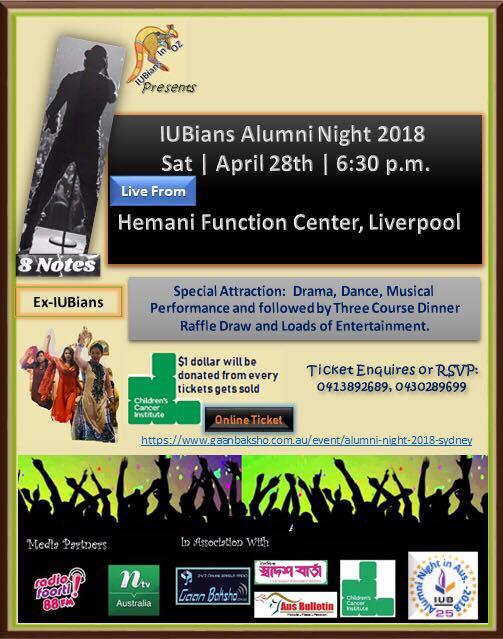 Ex-IUBians Alumni Night 2018 || Sydney