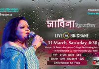 Sabina Yasmin LIVE 2018 || Brisbane