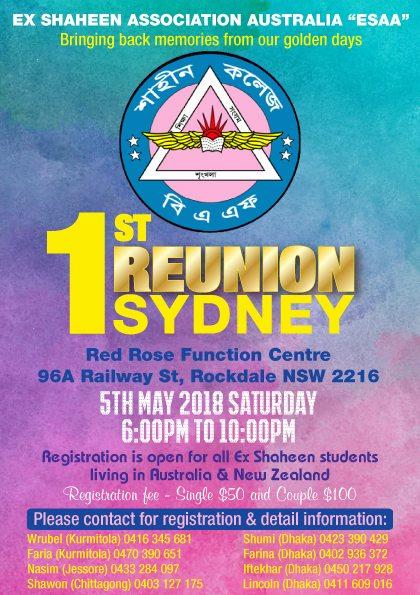 Ex SHAHEEN 1st Reunion || Sydney