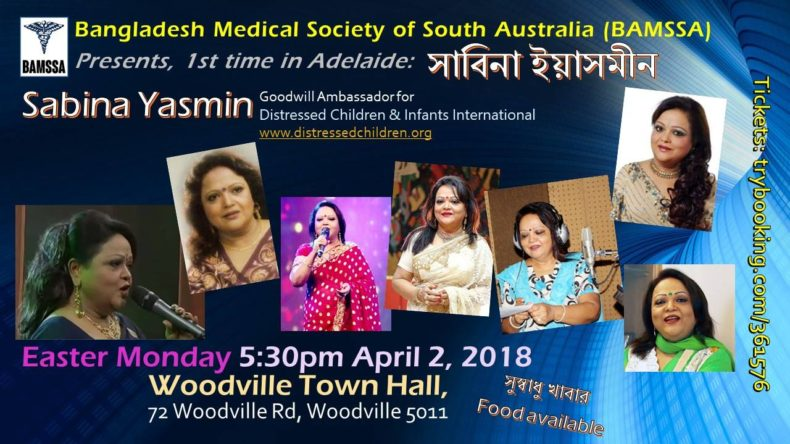 Sabina Yasmin Musical Night || Adelaide