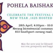 Boishakhi mela_Gold Coast 2018