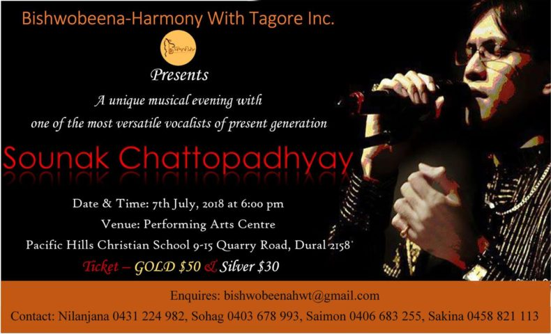Sounak Chattopadhyay's Musical evening || Sydney