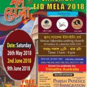 Lakemba Eid Mela 2018