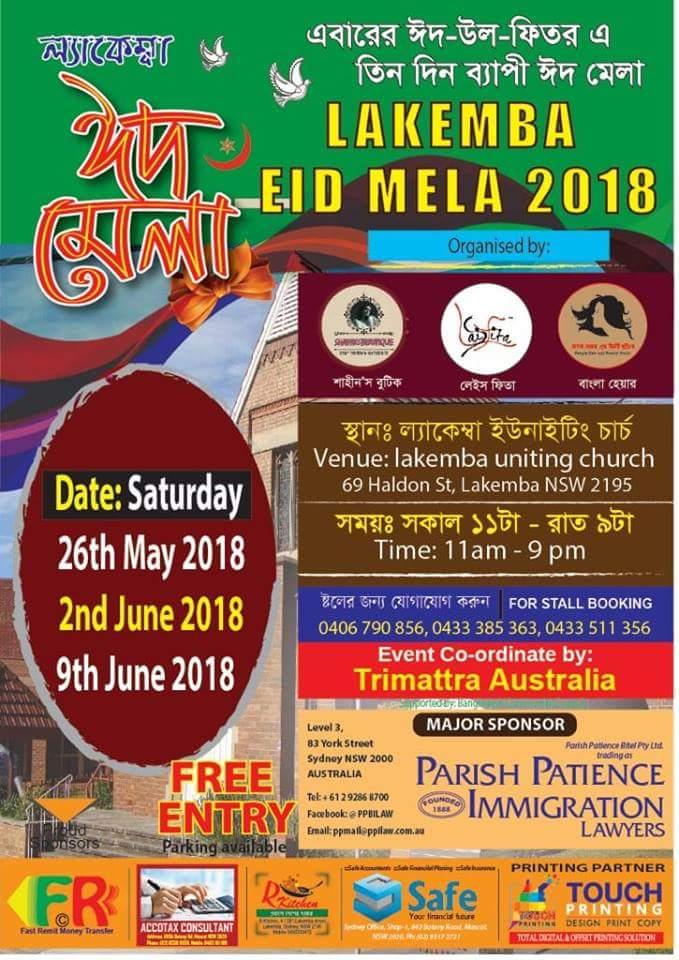 Trimattra Lakemba Eid Mela    Sydney