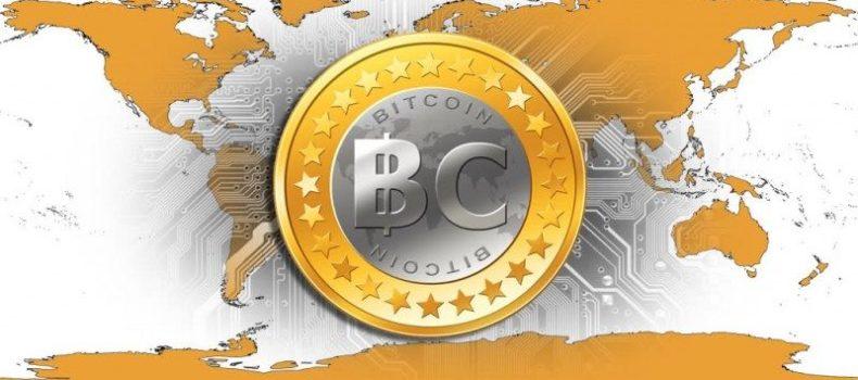 Bitcoin কি এবং কিভাবে কাজ করে ?