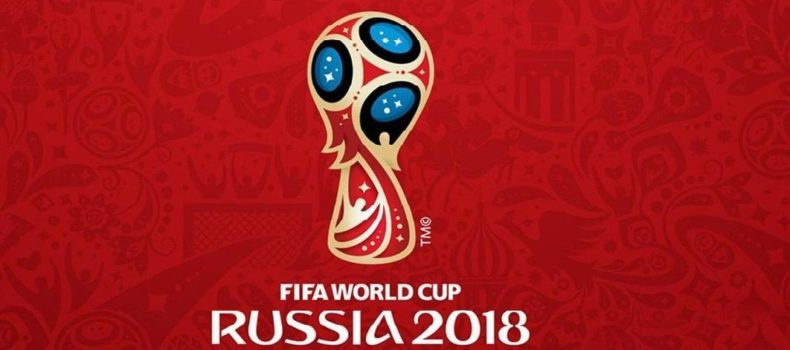 রাশিয়া ফুটবল বিশ্বকাপের পূর্ণাঙ্গ সময়সূচি ২০১৮