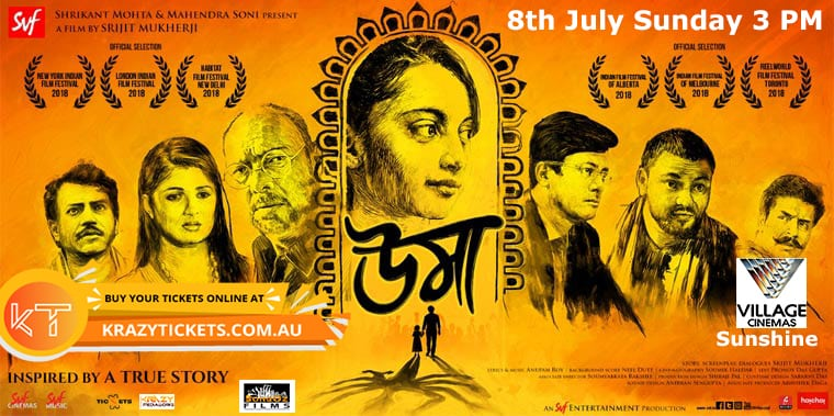 Movie Screening : UMA || Melbourne