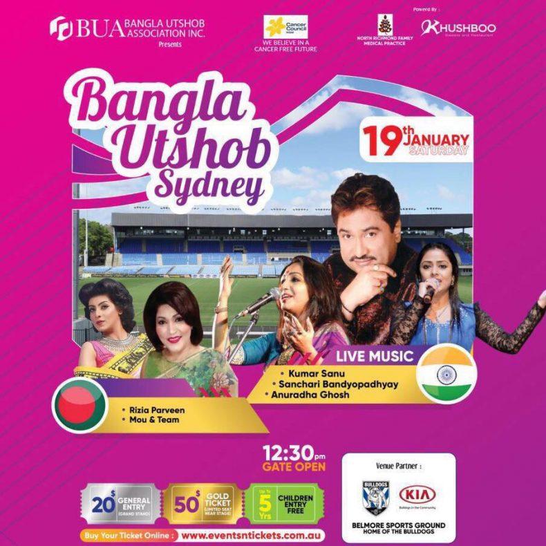 Bangla Utshob 2019 || Sydney