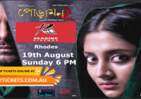 Movie Screening : Poramon 2 || Sydney