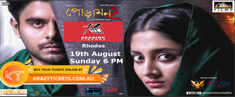 Movie Screening : Poramon 2 || Sydney