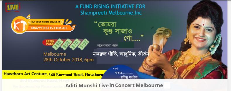 Aditi Munshi Live on Stage || Melbourne