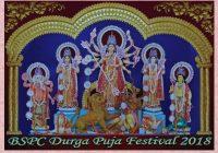 BSPC Durga Puja Festival 2018 || Sydney