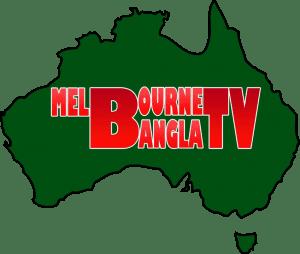 Melbourne Bangla TV logo