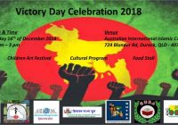 Victory Day Celebration 2018 || Brisbane