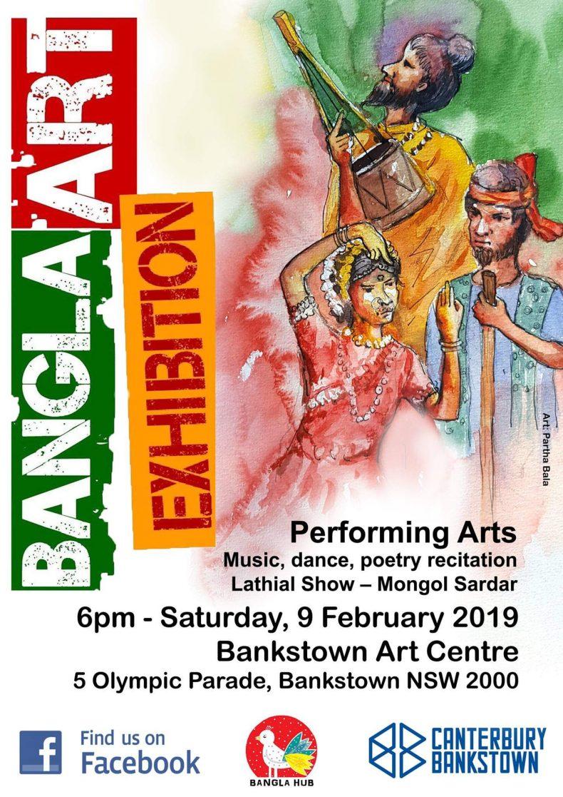 Bangla Art Exhibition 2019 || Sydney