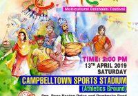 Multicultural Boishakhi Festival || Sydney