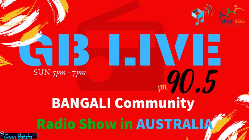 Sponsor your community Radio