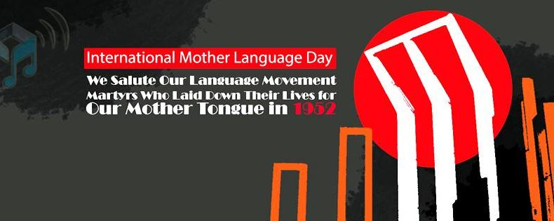 The Makers of History: International Mother Language Day