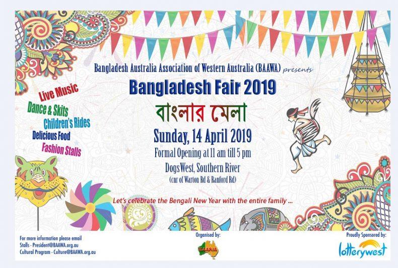 BAAWA Bangladesh Fair 2019 || Perth