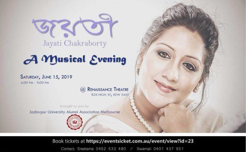 Jayati – A Musical evening    Melbourne