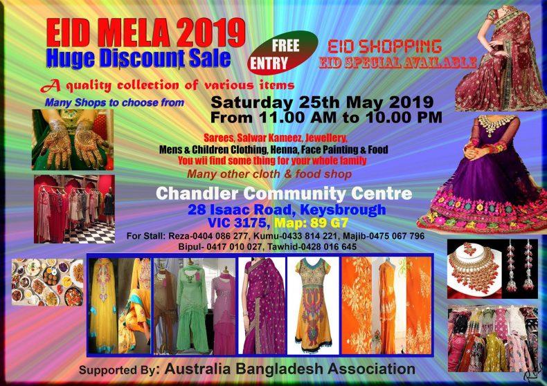 ABA Eid Mela || Melbourne