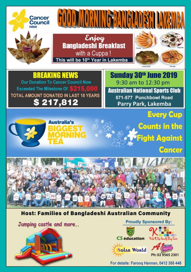 Good Morning Bangladesh || Sydney
