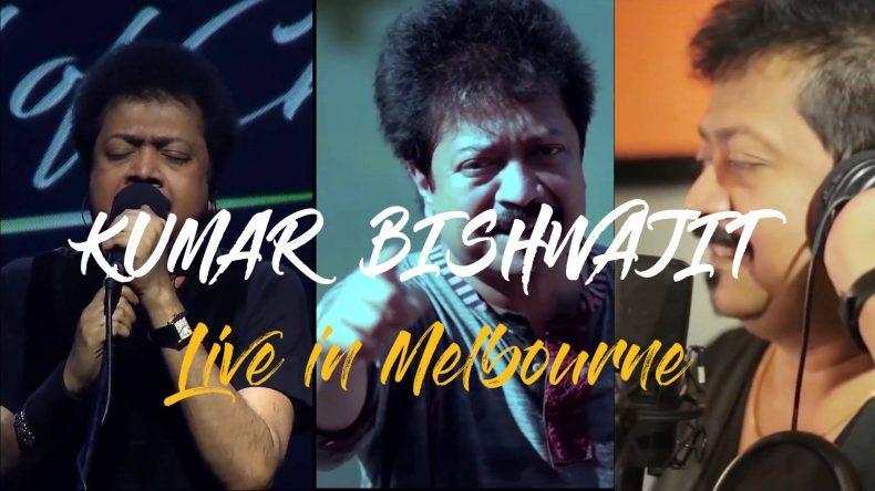 ICC World Cup with Kumar Bishwajit || Melbourne