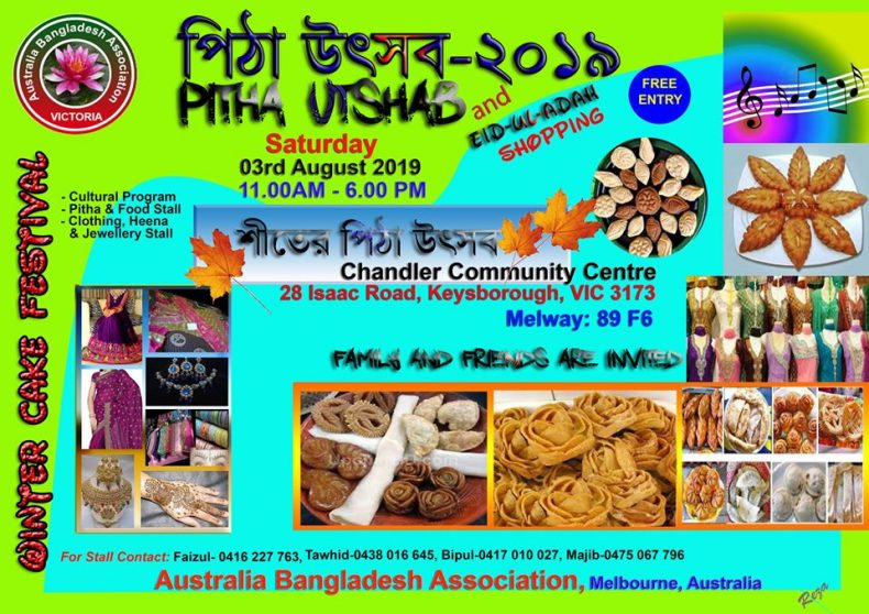 Pitha Utshab 2019    Melbourne