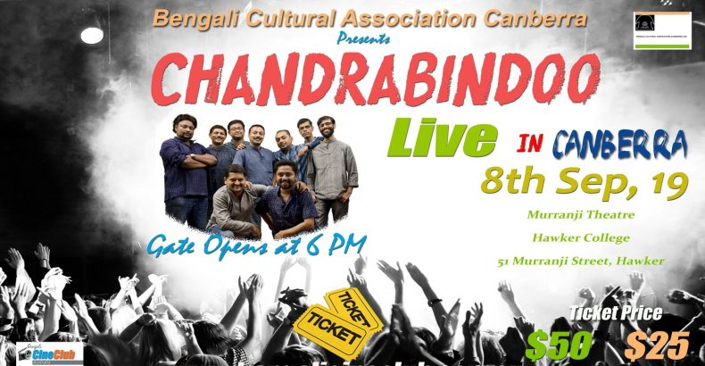 Chandrabindoo Live Concert || Canberra