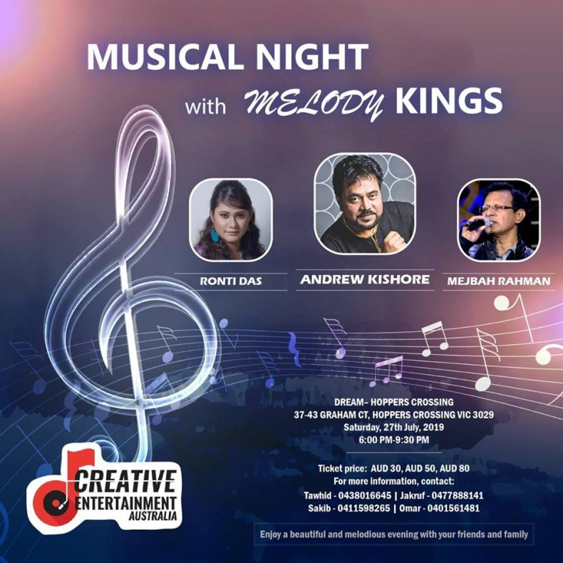 Musical Night with Melody Kings || Melbourne
