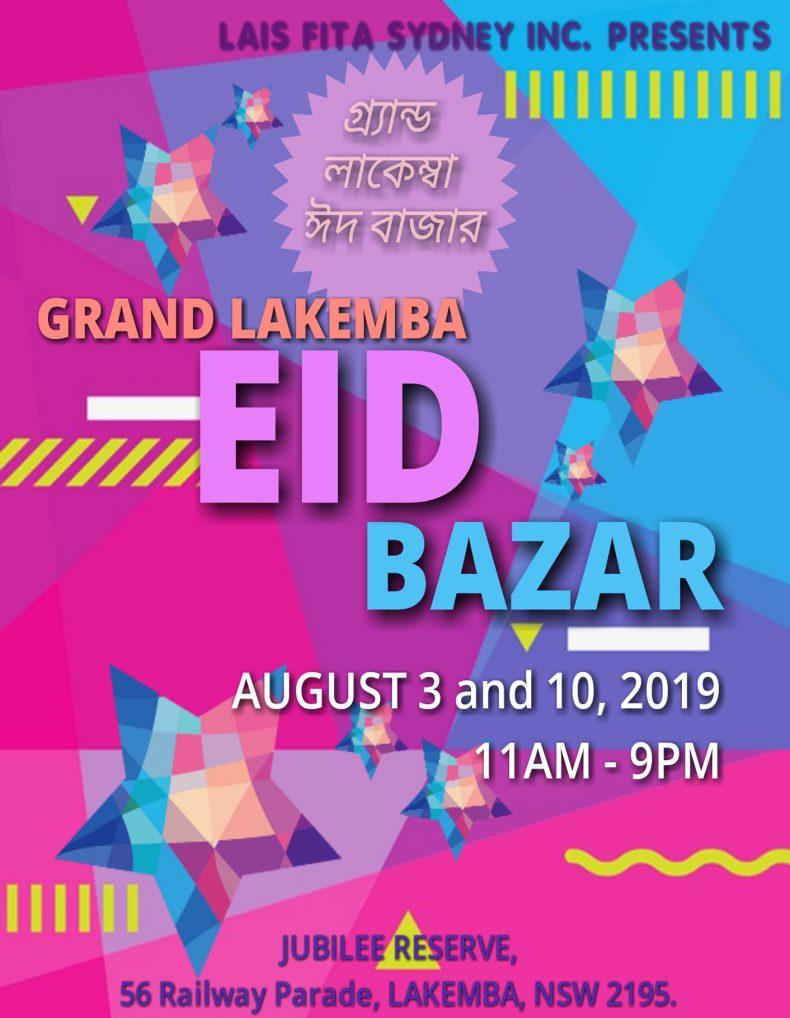 Grand Lakemba Eid Bazar || Sydney